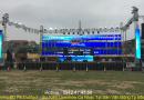 Thi công màn hình Led P5 tại trung tâm hội nghị tỉnh Bắc Giang